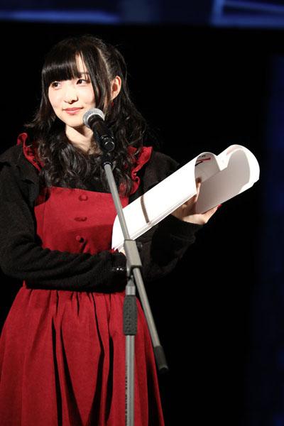 ▲田中美海さん