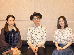 江口拓也さん、M・A・Oさん、桑島法子さんお気に入りのシーンは?――『PHANTASY STAR ONLINE 2』ドラマCD第4弾アフレコ後インタビュー!