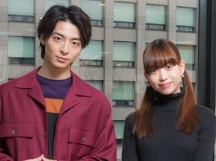 ドラマ『賭ケグルイ』はキャストの顔芸に注目!高杉真宙さん×森川葵さんインタビュー