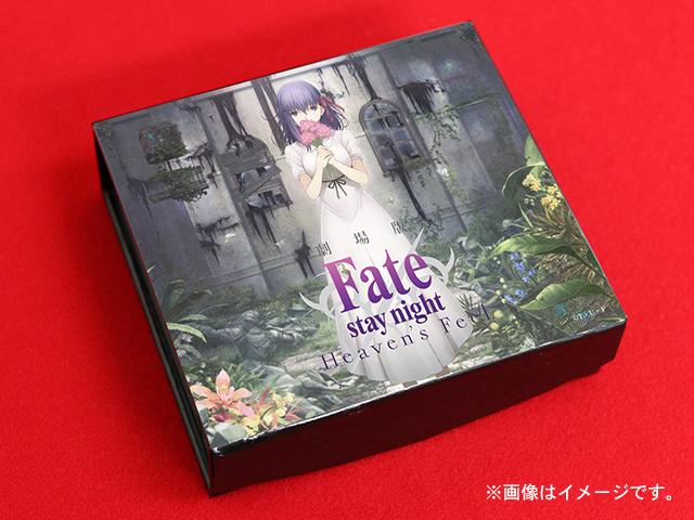 「AbemaTV」劇場版『Fate/stay night [Heaven's Feel]』I.presage flowerを12月31日(月)に地上波先行で本編ノーカット版を無料配信決定-6