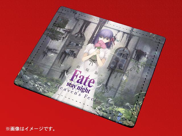 「AbemaTV」劇場版『Fate/stay night [Heaven's Feel]』I.presage flowerを12月31日(月)に地上波先行で本編ノーカット版を無料配信決定-3