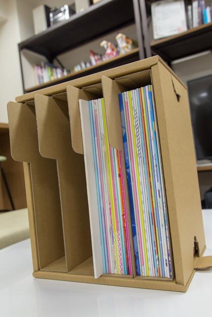 B5サイズの同人誌がキレイ&簡単に収納できる! アニメイトオンラインショップ限定の「同人誌収納BOX」を実際に使ってみた