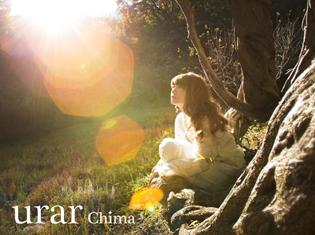 シンガーソングライター・Chimaさんが歌うTVアニメ『ハクメイとミコチ』オープニング主題歌シングル情報が公開! 楽曲やMVには豪華クリエイター陣が参加
