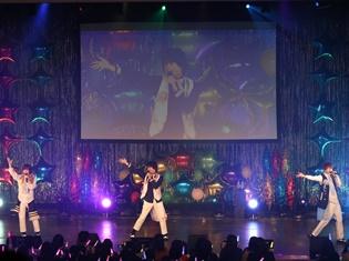 『アイ★チュウ』村瀬歩さん、天﨑滉平さん、山本和臣さん出演! 3人になった記念日を祝う「POP'N STAR CARNIVAL!」夜の部レポート