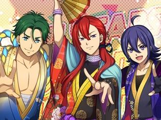 『KING OF PRISM プリズムラッシュ!LIVE』より、エーデルローズ生3人による和風ロックな新曲がリリース!