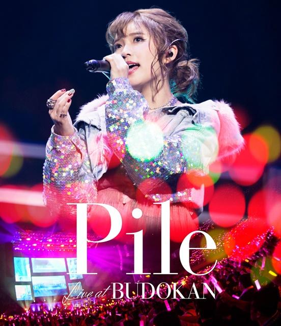 Pileさんのニューアルバムのタイトルが「SHOWCASE」に決定! さらに最新アーティスト写真&ジャケット写真も公開!