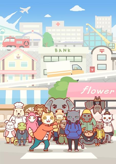 TVアニメ『働くお兄さん!』の第11話先行場面カット&あらすじが到着! ニコニコ生放送にて一挙放送も決定-9