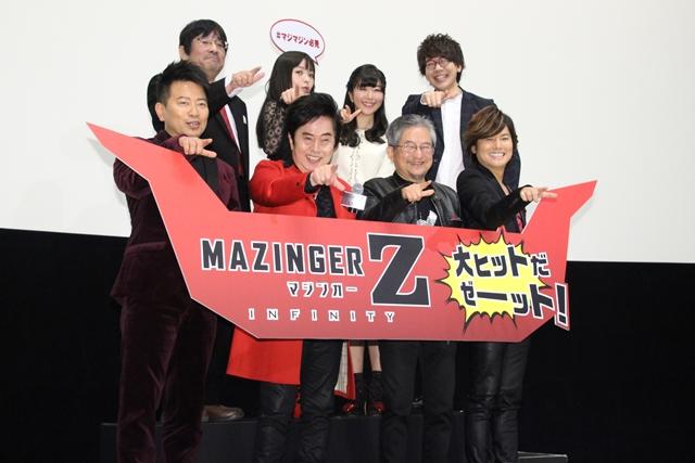『劇場版 マジンガーZ / INFINITY』公開初日舞台挨拶レポート