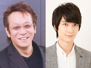 『ブラッククローバー』堀内賢雄さん・梅原裕一郎さん演じる新キャラが第15話より登場! 2人からのコメントも到着
