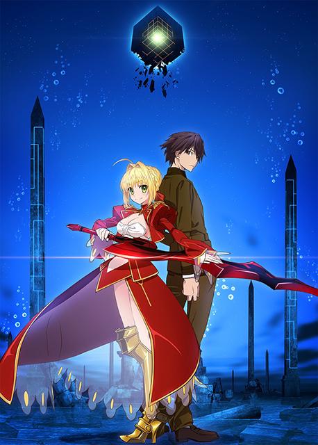 「Fate/EXTRA LE」1月27日開催の先行上映会ライブビューイングが決定