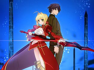 「Fate/EXTRA Last Encore」1月27日(土)開催先行上映会のライブビューイングが決定!