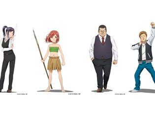 アニメ『ヒナまつり』追加キャラクターの情報が解禁! 日笠陽子さん、小澤亜李さん、小山剛志さん、河西健吾さんが出演