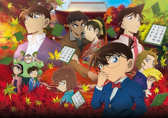 日本アカデミー賞「優秀アニメーション作品賞」、『名探偵コナン』ほか5作品が受賞