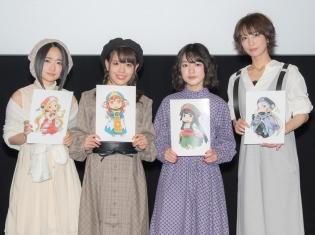 スローライフが現場の合言葉になってます――松田利冴さん、下地紫野さん、悠木碧さん、安済知佳さんが登壇した『ハクメイとミコチ』先行上映イベントレポート