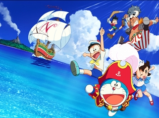 『映画ドラえもん のび太の宝島』星野源さんによる主題歌のタイトルは「ドラえもん」に決定! 主題歌を使用した最新予告映像も解禁