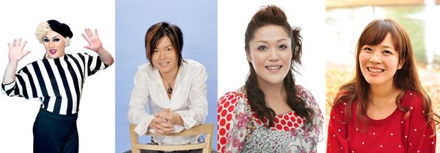 ▲左からナジャ・グランディーバさん、森久保祥太郎さん、斉藤貴美子さん、森千晃さん