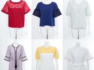 『おそ松さん』の6つ子をイメージしたファッションアイテムが登場! 6つ子のイメージカラーを落とし込んだトップスなど全5種がラインナップ