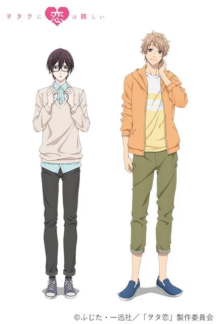 『ヲタクに恋は難しい』ティザービジュアル第3弾&PVが解禁