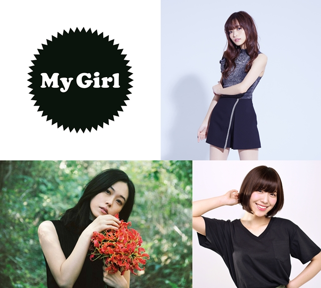 『My Girl meets Aこえ』ラジオ第2回目が1月20日放送決定