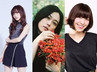 立花理香さん・寿美菜子さん・愛美さんら出演、ラジオ『My Girl meets Aこえ』第2回目が1月20日放送決定!
