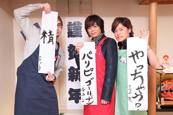 浪川大輔さんメインMCの『パリピ!』#8の収録現場レポ&インタビュー
