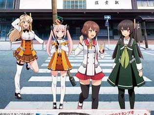 「JR東日本*刀使ノ巫女 スタンプラリー」開催決定! 鎌倉駅ほか、全5駅のスタンプを集めてオリジナルステッカーをもらっちゃおう