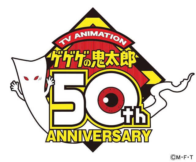 『ゲゲゲの鬼太郎』第40話「終極の譚歌 さら小僧」より先行カット公開! ピン芸人・ビンボーイサムは、さら小僧の唄をネタに……-2