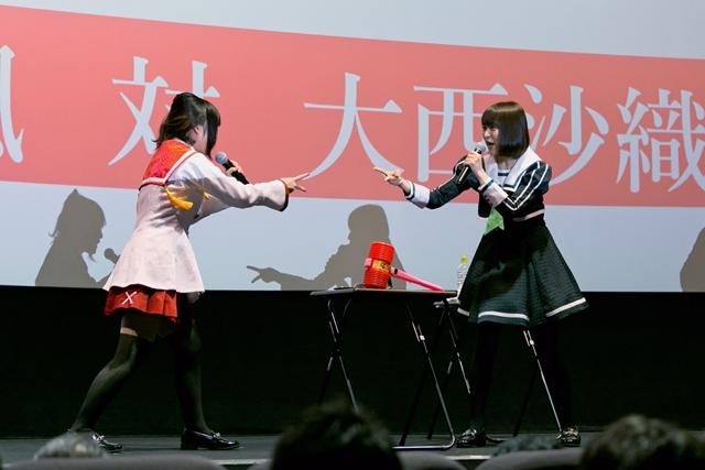 刀使ノ巫女-14
