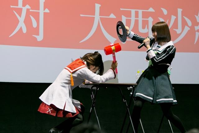 刀使ノ巫女-16