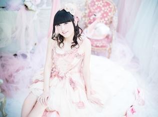 田村ゆかりさんのNEWシングル「恋は天使のチャイムから」ミュージックビデオ、新ビジュアル解禁!