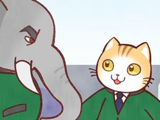 TVアニメ『働くお兄さん!』の第4話場面カット&あらすじが到着! ゾウ林先輩の熱い指導のもと業務を取り回すタピオとクエ彦の姿が描かれる