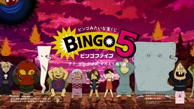 『ゲゲゲの鬼太郎』アニメ3期の声優陣によるコラボTVCMが公開