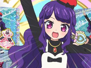TVアニメ『アイドルタイムプリパラ』第42話より先行場面カット到着! すれ違うしゅうかとガァララ、そこに思いもよらぬ救世主が現れて!?