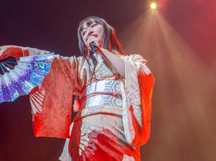 今井麻美さんが艶やかな着物姿で熱唱! アコースティックライブツアー京都公演より、公式レポート到着