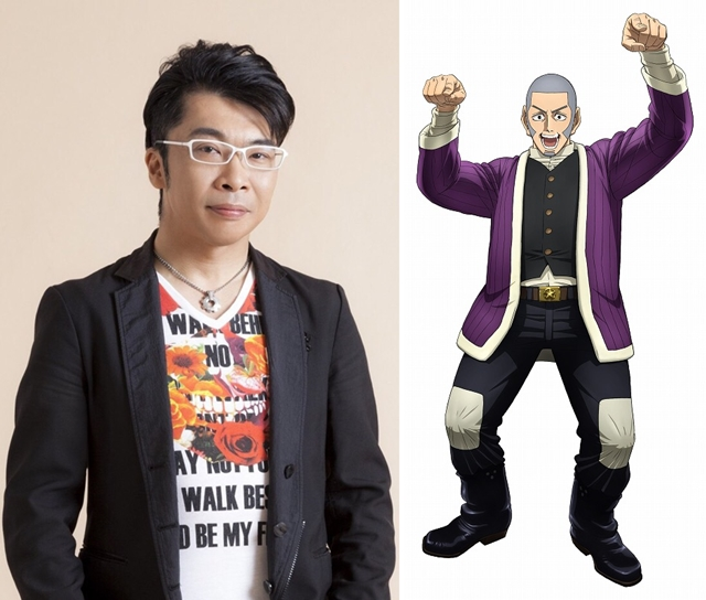 『ゴールデンカムイ』白石由竹役は伊藤健太郎さんに決定