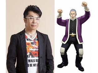 『ゴールデンカムイ』白石由竹役は伊藤健太郎さんに決定! 杉元陣営のキャラクター設定画も公開