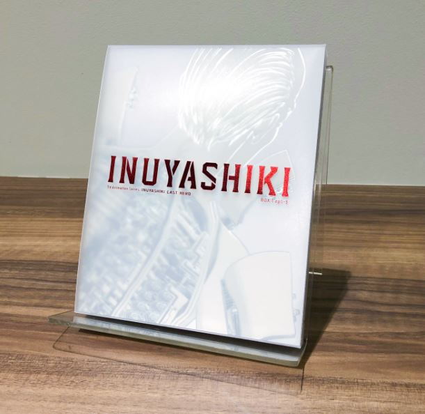 『いぬやしき』上下巻収納BOXの絵柄が公開