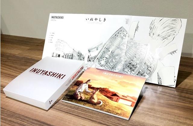 『いぬやしき』主人公2人が描き下ろされた上下巻収納BOXの絵柄が公開! 上巻の特典映像にはノンクレジットOP&EDとPV&CM集が収録-2