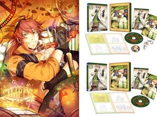 TVアニメ『Code:Realize ~創世の姫君~』BD&DVD第4巻三方背ケース用イラスト&第3巻展開図公開! OSTのジャケット&INDEXも公開
