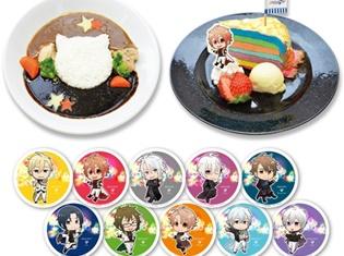 『アイドリッシュセブン』アニメイトカフェでコラボカフェ開催決定! アニメ化記念「七色のIDOLiSH7ケーキ」など限定メニューも