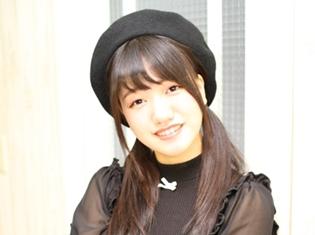 井上喜久子さん(17)の愛娘・井上ほの花さんが二十歳に! ファーストライブを前に、母への感謝や今の想いを語る!