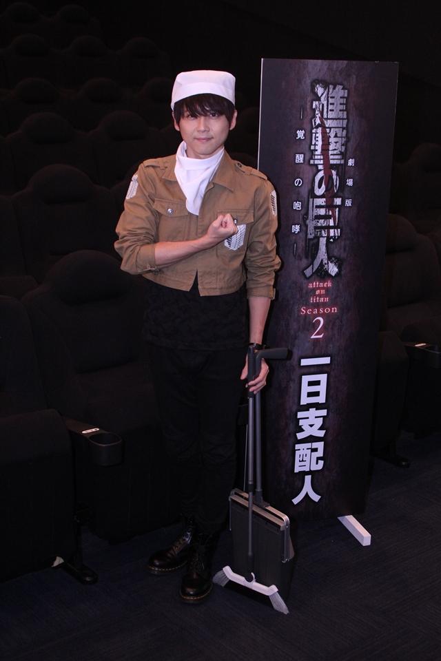 『進撃の巨人』梶裕貴さん、新宿バルト9の一日支配人に就任