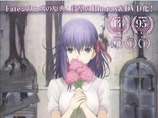 『劇場版「Fate/stay night [Heaven's Feel]」Ⅰ.presage flower』BD&DVDが5月9日発売! 特典情報を公開