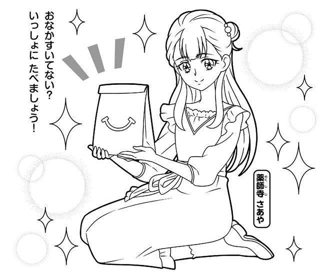 『HUGっと!プリキュア』ぬりえ、『スナックワールド』限定カードがマクドナルドのハッピーセットに登場!-7