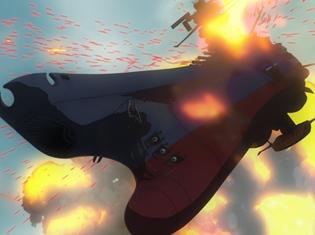 『宇宙戦艦ヤマト2202』第五章のサブタイトルが「煉獄篇」に決定! 2018年5月25日より上映開始