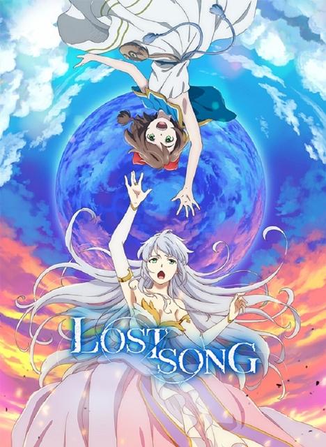 『LOST SONG』放送直前スペシャルステージ開催決定