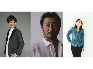 山寺宏一さん、大塚明夫さん、林原めぐみさんが音楽朗読劇ブランド「READING HIGH」第二回公演に出演決定!