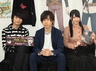 梶原岳人さん、島﨑信長さん、優木かなさんが話した『ブラッククローバー』の魅力や印象的な熱いセリフ