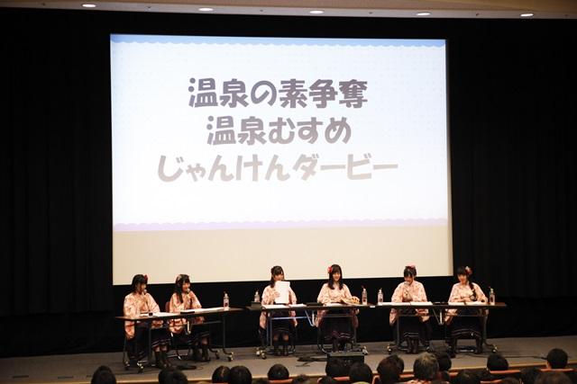 『温むす』「YUKEMURI FESTA Vol.8」第2部レポート