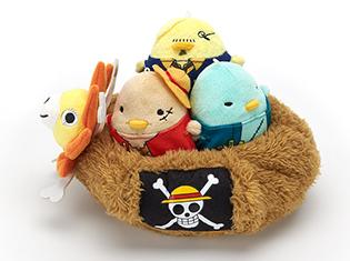「ちゅんコレの巣」に『ONE PIECE』のサウザンドサニー号Verが登場! 2月16日から麦わらストアで先行販売開始!